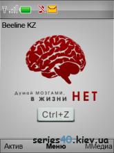 CTRL+Z | 240*320