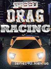 Speed Drag Racing | 240*320