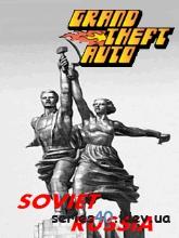 Grand Theft Auto: Soviet Russia | 240*320