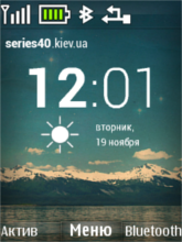 wilderness for Nokia 6-th(Х2-00) | 240*320