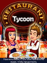 Restaurant Tycoon   240*320