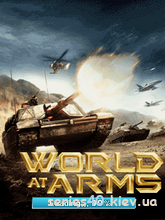 World at Arms: Wage War for Your Nation (Русская версия) | 240*320
