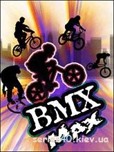 BMX Max | 240*320