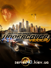 Need For Speed Undercover - Velocity | 240*320