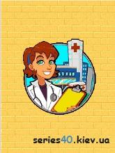 Pocket hospital   240*320