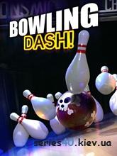 Bowling dash | 240*320
