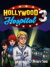 Hollywood Hospital 3 | 240*320