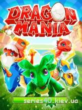 Dragon Mania (Русская Версия)   240*320