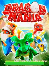 Dragon Mania   240*320