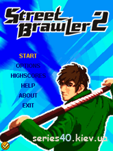 Street Brawler 2 | 240*320