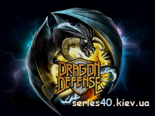 Dragon Defense | 240*320