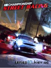 Championship: Street racing | 240*320