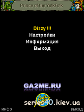 Dizzy IV: Magic Land | 240*320