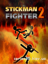 Stickman Fighter 2 | 240*320