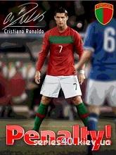 Penalty Ronaldo 3D   240*320