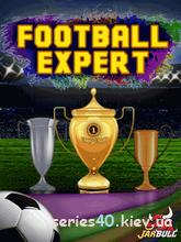 Football Expert   240*320