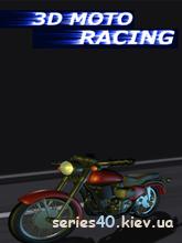 Moto Racing 3D | 240*320