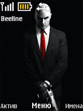 Hitman by Outlaw   240*320