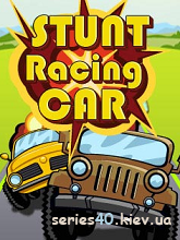 Stunt Racing Car | 240*320
