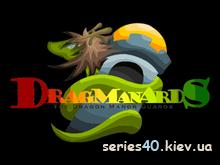 DragManArds | 240*320