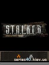 S.T.A.L.K.E.R. Oblivion Lost | 240*320