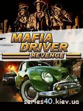 Mafia Driver: Revenge | 240*320