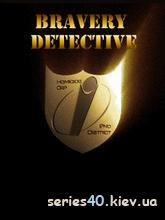 Bravery Detective | 240*320