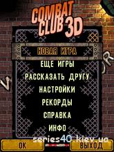 Combat Club 3D (Русская взломанная версия) | 240*320