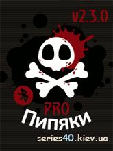 Пипяки Про 2.3.0 | All