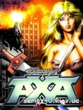 AXA | 240*320