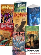 Harry Potter All   240*320