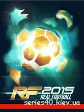 Real Football 2015 (Русская версия)   240*320
