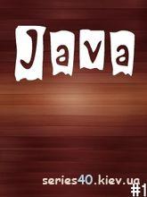 Java #1 | All