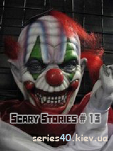 Scary Stories #13 | 240*320