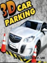 3D Car Parking | 240*320