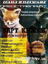 УПРТ КНЖКИ v.3.0 | All