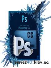 Photoshop Portable CC 14.0+самоучитель