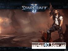 StarCraft II | 240*320