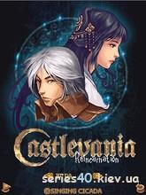 Castlevania Reincarnation | 240*320