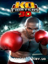 KO Fighters 3D | 240*320