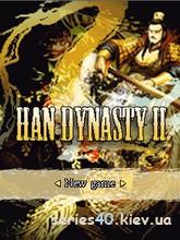 Han Dynasty 2 | 240*320