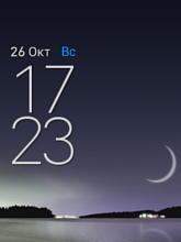 Flash Pack LG clock widget | 240*320