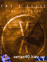 X-Files The Deserter | 240*320