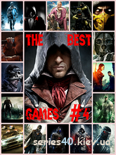 The Best Games #1-4 | 240*320