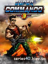 Super Commando 3 | 240*320