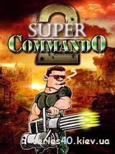 Super Commando 2 | 240*320