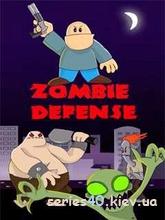 Zombie Defense  | 240*320