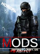 M.O.D.S #19 | 240*320