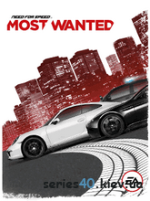 Need For Speed: Most Wanted 2014 | 240*320