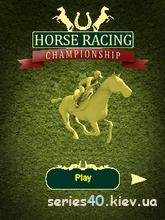 Horse Racing Championship | 240*320